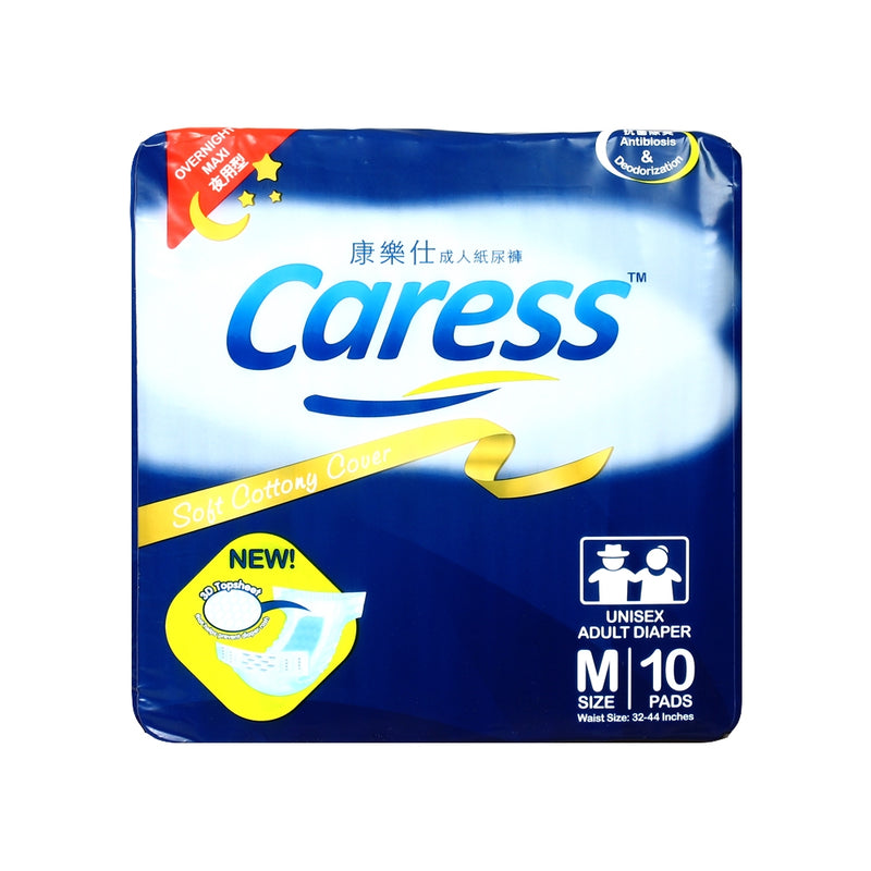 CARESS MAXI OVERNIGHT MEDIUM 10'S