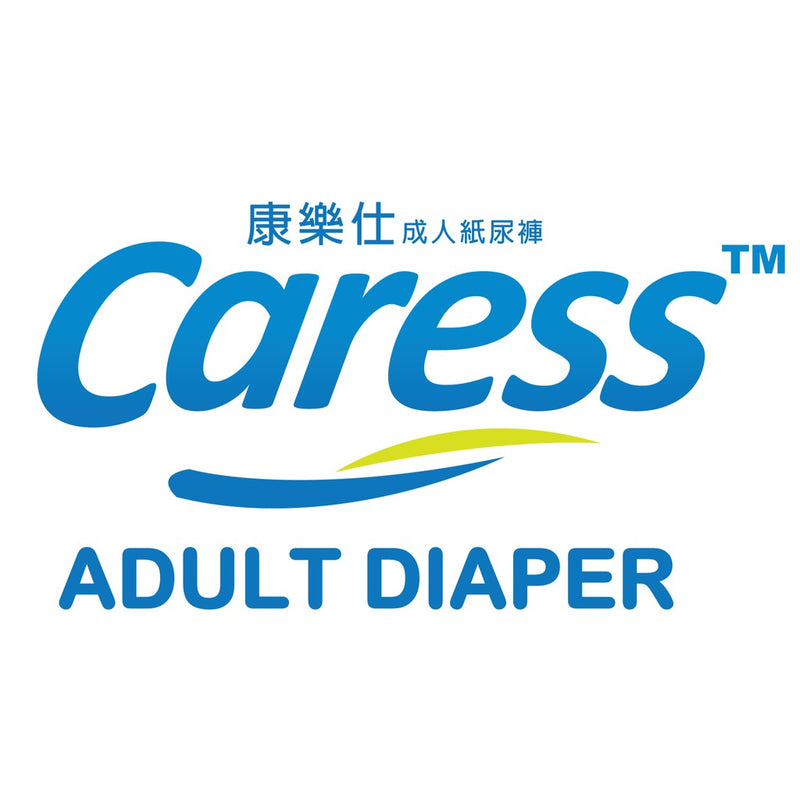 CARESS ADULT DIAPER BASIC MEDIUM 20'S