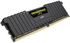 DDR4 CORSAIR VENGEANCE 1X16GB PC2666 - planetcomputeronline