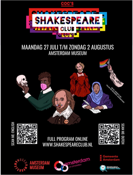Poster for the COC Amsterdam Shakespear Club Festival