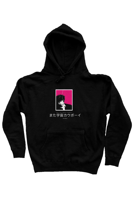 independent pullover hoody