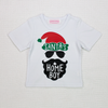 Santa's Home Boy - Unisex - Custom