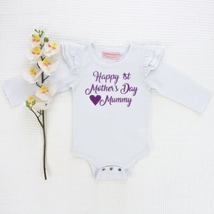 Happy 1st Mother's Day Mummy - Vinyl Custom