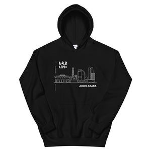 Open image in slideshow, Addis Cityscape Hoodie