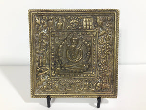Tibetan Brass Shakti Yab Yum Plaque Mount Early 20th Century