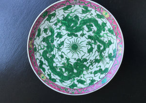 Chinese Green Double Dragons Charger Plate ~Circa 1900~