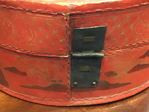 Chinese Qing Period Pigskin over Lacquer Hat Box