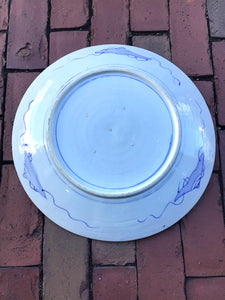 "Large Antique Asian Blue & White Charger Plate ~16"" Diameter~"