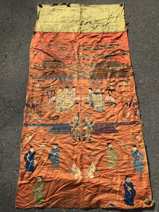 "Antique Chinese Silk Tapestry Wall Hanging ""Qing Period"""