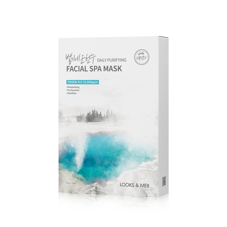 Daily Purifying Facial Spa Mask