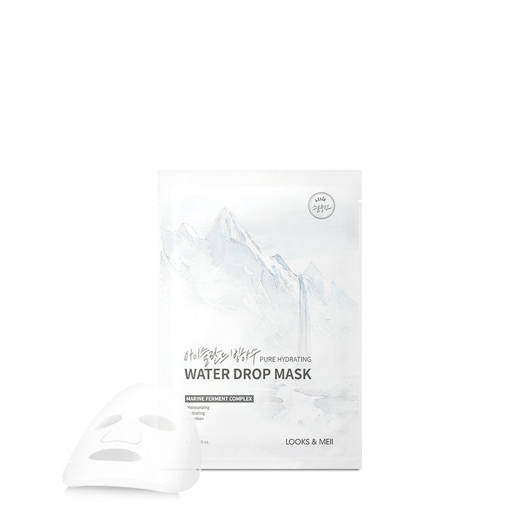 Pure Hydrating Water Drop Mask