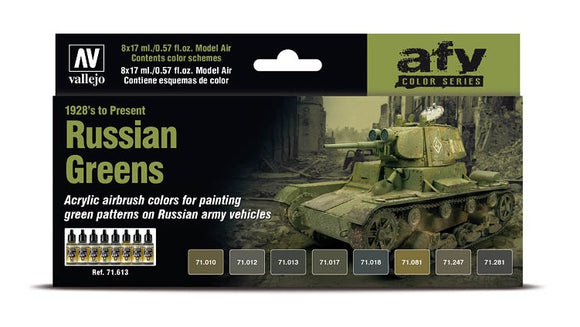 71613 Vallejo Model Air - Russian Greens - 1928 to present. 8 Colours