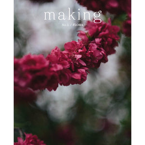 Making Magazine No. 1: Flora