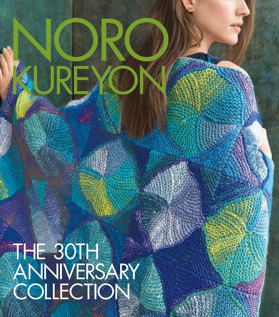Nor Kureyon 30th Anniversary