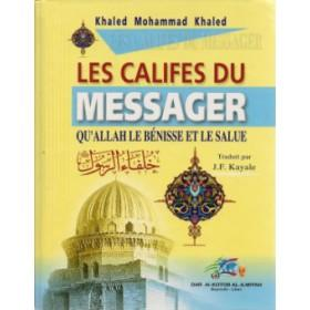 Les califes du Messager - خلفاء الرسول