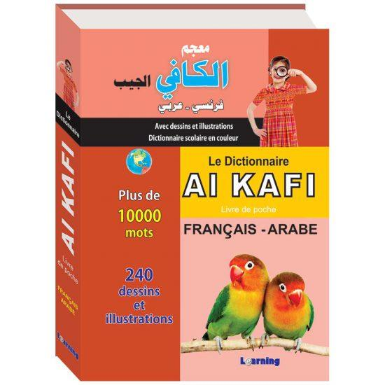 Al Kafi Pocket Dictionnaire Francais-Arabe