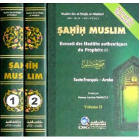 Sahih Moslim (L'authentique de Moslim) en 2 volumes -صحيح مسلم  -livre de hadith