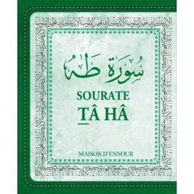 La sourate Tâ Hâ (Arabe/Français/Phonétique)