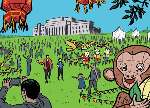 Magnet: Lantern Festival Outside Auckland Museum- ONLINE STORE ONLY