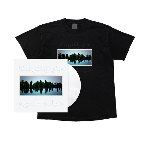 A Written Testimony T-Shirt & Vinyl Bundle