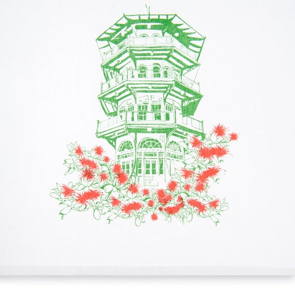 Baltimore Patterson Park Pagoda Tea Towel