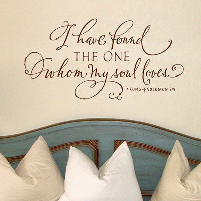 Bible Verse For Vinyl Wall Sticker