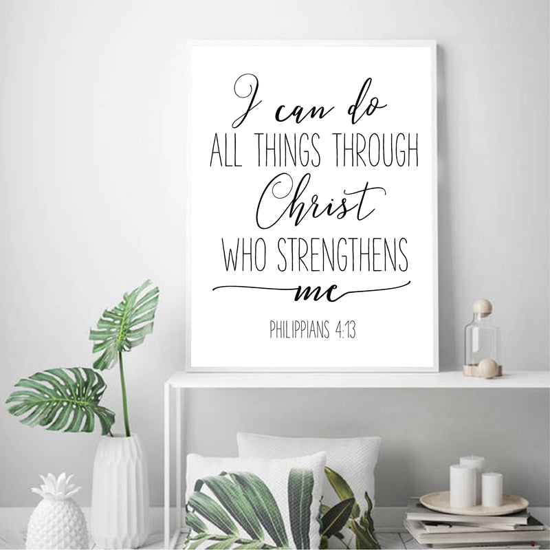 Bible Verse Philippians Wall Decor Canvas