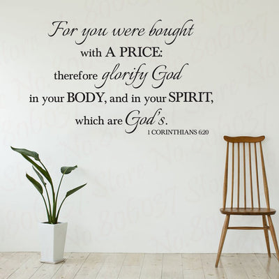 Bible Scripture Wall Art Sticker
