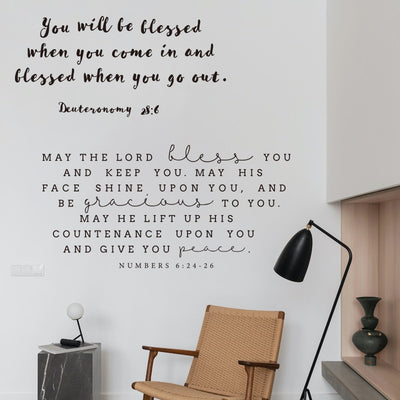Lord Bless you Wall Sticker