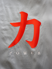 """POWER"" DOUBLE SIDED KIMONO - Ninousha Fashion"