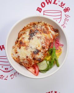 KimChicken Parmi Bowl