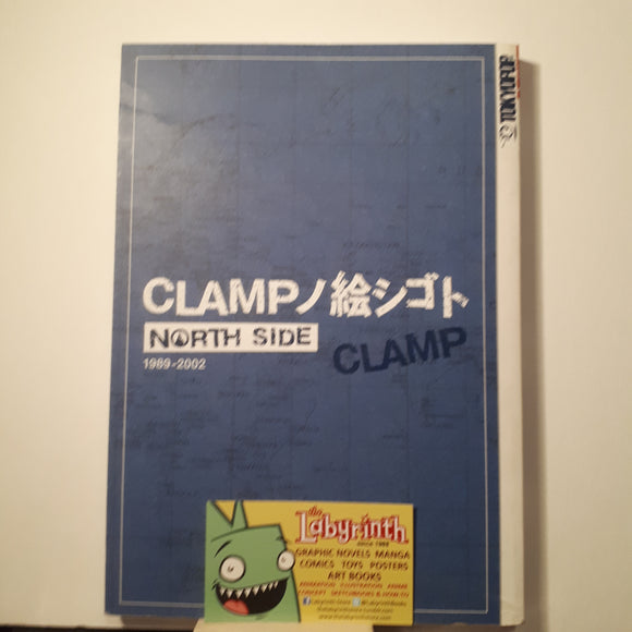 CLAMP North Side out of print Illustration Art Book