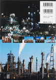 Layout Locations:  Industrial Photo Reference Book