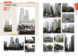 Layout Locations: City Locations Reference Photo Book