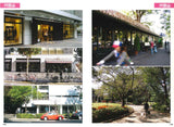 Layout Locations:  New Bacground Cities Reference Photo Book
