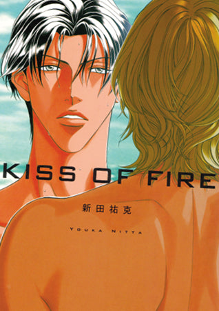 KISS OF FIRE SC