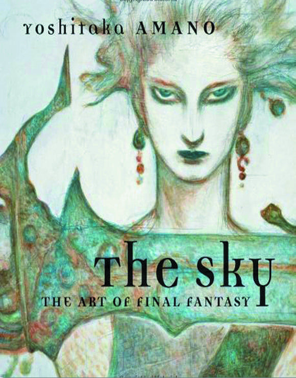 SKY ART OF FINAL FANTASY SLIPCASE ED