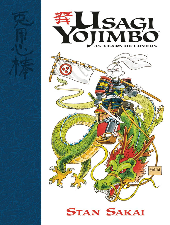 USAGI YOJIMBO 35 YEARS OF COVERS HC
