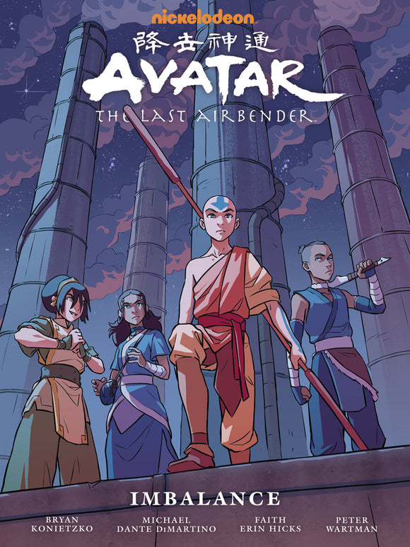 AVATAR LAST AIRBENDER IMBALANCE LIBRARY EDITION HC