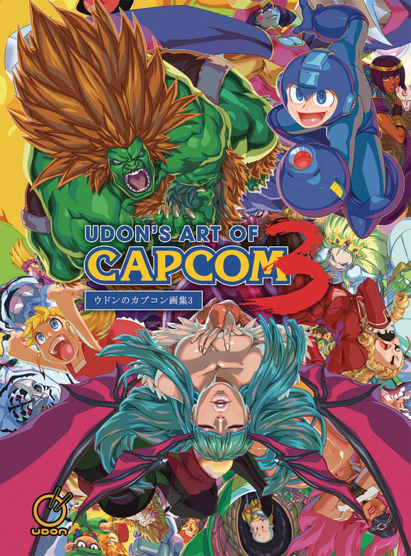 UDONS ART OF CAPCOM HC VOL 03