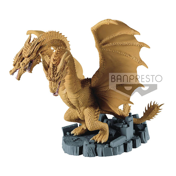 Godzilla 2019 King Ghidora mini figure