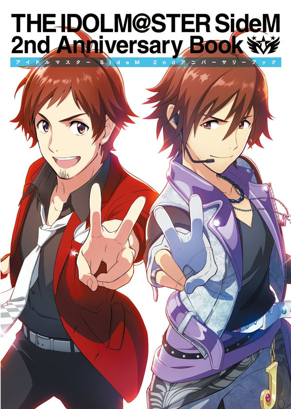IDOLMASTER SIDE M 2ND ANNIVERSARY BOOK