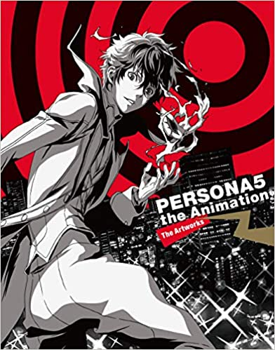 Persona 5 the Animation Material Book: The Artworks