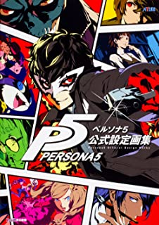 Persona 5 Official Design Works Art Book