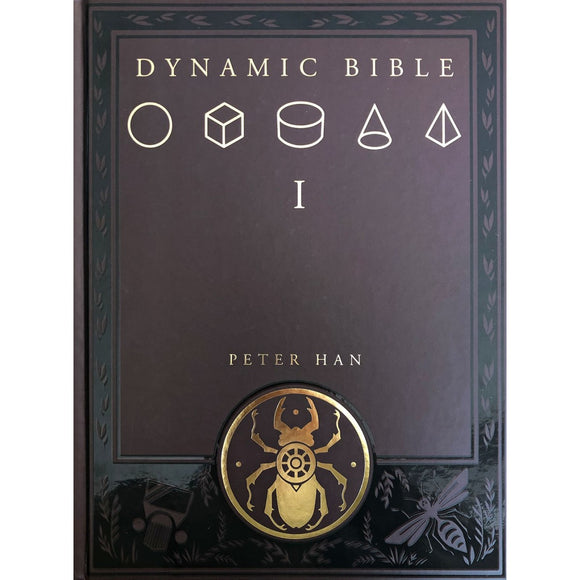 Peter Han Dynamic Bible Hardcover