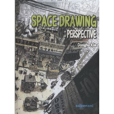 Space Drawing Perspective by Dongho Kim