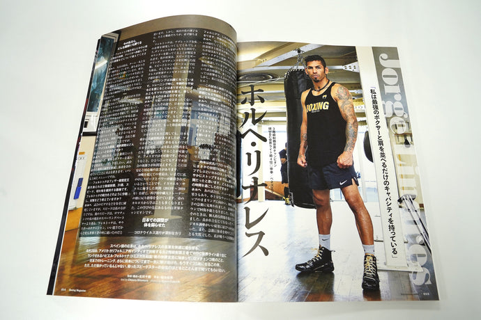 Interview with Jorge Linares in the September issue of Boxing Magazine