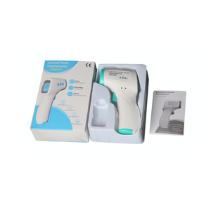 COMBO 3-PLY DISPOSABLE MASK + THERMOMETER - Prizm Medical