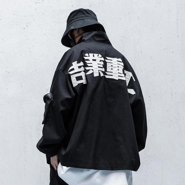 Veste Streetwear<br> Asian - Streetwear Shop