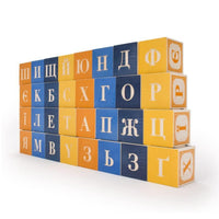 Ukrainian Wooden Blocks